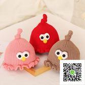 嬰兒保暖帽 嬰兒帽子秋冬季0-3-6-12-18個月女寶寶公主毛線帽嬰幼兒針織帽潮 歐歐流行館