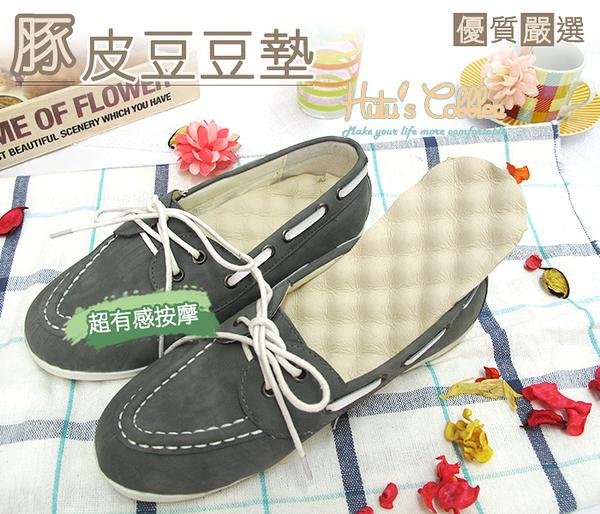 鞋墊.台灣製 豆豆乳膠豚皮墊 波浪按摩 吸汗除臭.2款 男/女【鞋鞋俱樂部】【906-C53】
