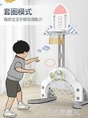 籃球架 兒童籃球架室內可升降家用投籃框幼兒寶寶1-2-3周歲男孩兒童玩具YTL