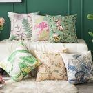 時尚簡約實用抱枕153 靠墊 沙發裝飾靠...