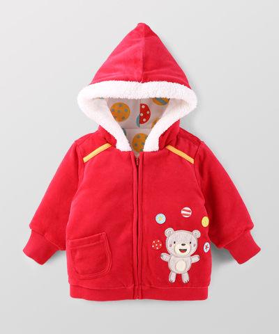 Hallmark Babies 小熊寶寶雙面穿連帽拉鍊長袖外套 HC3-B11-04-BU-PR