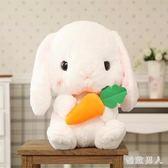 毛絨玩具 韓版可愛垂耳兔兔子娃娃公仔睡覺玩偶生日禮物送女友 df2343【極致男人】