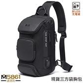 【男包】胸包 BANGE 拉鍊開合三方袋 大容量 男胸包 斜跨包 後背包/黑