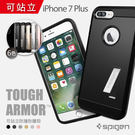 原廠公司貨 SGP iPhone 8 7 Plus Tough Armor 空壓技術 防撞 保護殼 矽膠 手機殼