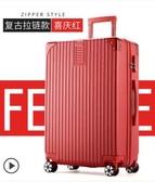 旅行箱行李箱鋁框拉桿箱萬向輪