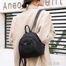 雙肩包女夏2021新款牛津布小包包輕便迷你小背包時尚女士帆布休閒 3C優購