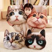 仿真3D貓咪喵星人抱枕靠墊沙發辦公室女生可愛床頭靠枕汽車腰靠背WY