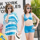 比基尼女士泳衣性感顯瘦帶鋼托大小胸聚攏分體三件套 DN7967【VIKI菈菈】