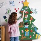 Baby童衣 不織布魔鬼氈聖誕樹 聖誕節佈置 兒童DIY聖誕樹 幼稚園活動佈置 88639