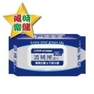 【立得清】酒精擦 清潔抗菌 濕紙巾(90抽x24包/箱購)