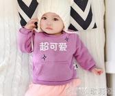寶寶t恤冬季加厚女童保暖衛衣1歲男童長袖體恤冬裝嬰兒加絨打底衫 歌莉婭