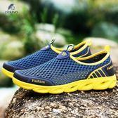 戶外登山溯溪鞋男排水便攜透氣沙灘鞋女快干耐磨涉水鞋 Gg2403『MG大尺碼』