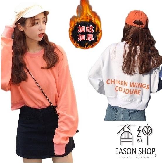 EASON SHOP(GW7415)實拍後背撞色英文字母印花短版露肚臍圓領長袖素色棉T恤女上衣服落肩寬鬆內搭衫藍