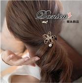 髮束 現貨 韓國氣質甜美百搭金屬感立體簍空花朵 水鑽珍珠 髮束 S7651 批發價 Danica 韓系飾品