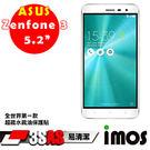 TWMSP★按讚送好禮iMOS ASUS ZenFone 3 (5.2吋) 3SAS 螢幕保護貼