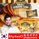 韓國 Market O 起司洋芋片 62...