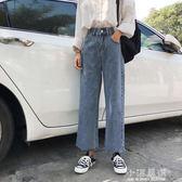 褲子女夏季寬鬆垂感復古高腰直筒褲百搭闊腿褲九分褲泫雅牛仔褲潮『小淇嚴選』