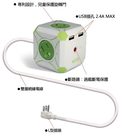 【鼎立資訊 】明家牌 Mini 魔方 旋轉門 4插 電腦延長線 (附雙2.4A USB充電) 1.2M