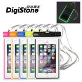 (2件85折+免運)DigiStone 手機防水袋 保護套/可觸控(夜螢光型)通用5.9吋以下手機-全透明x1(夜螢光型)