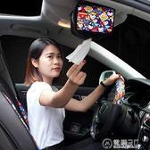可愛汽車紙巾盒車載車用座式紙巾盒抽椅背掛式車內抽紙盒   電購3C