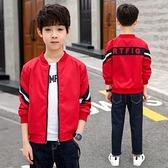 男童秋裝外套2020新款兒童春秋休閒夾克中大童裝男孩洋氣棒球服潮