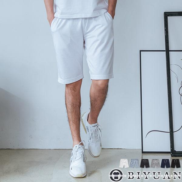 【OBIYUAN】素面棉褲 韓系 厚磅細絨  休閒短褲 共6色【JG3157】