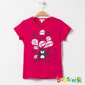 印花短袖T恤03亮桃紅-bossini女童