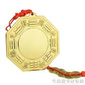 全銅八卦鏡開光 凸鏡家居八卦鏡子五帝銅錢凹鏡太極八卦鏡掛件