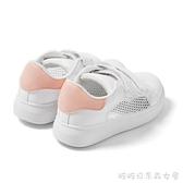 兒童鞋子夏季新款運動鞋網布休閒鞋透氣網鞋女童小白鞋 糖糖日系森女屋