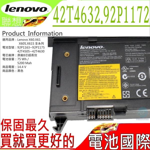 LENOVO 電池(原廠八芯)-LENOVO X60,X61,X60S,IBM X61S,92P1170,92P1174,92P1167,92P1169