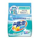 花王【一匙靈】制菌超濃縮洗衣粉補充包 1.7kg