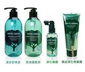 韓國 LG Phyto Derma朵蔓頭皮淨化系列 抗屑/洗髮精/頭皮噴霧/沙龍/頭皮去角質霜【套套先生】
