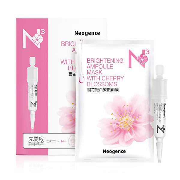 Neogence 霓淨思 櫻花嫩白安瓶面膜4片/盒(安瓶4ml) 效期2022.04【淨妍美肌】