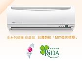 《日立 HITACHI》壁掛式冷暖 精品(Y) 系列 R410A 變頻1對1 RAS-25YK1/RAC-25YK1 (安裝另計)