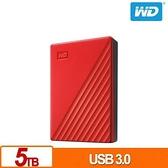 WD 威騰 My Passport 5TB(紅) 2.5吋行動硬碟(2019)
