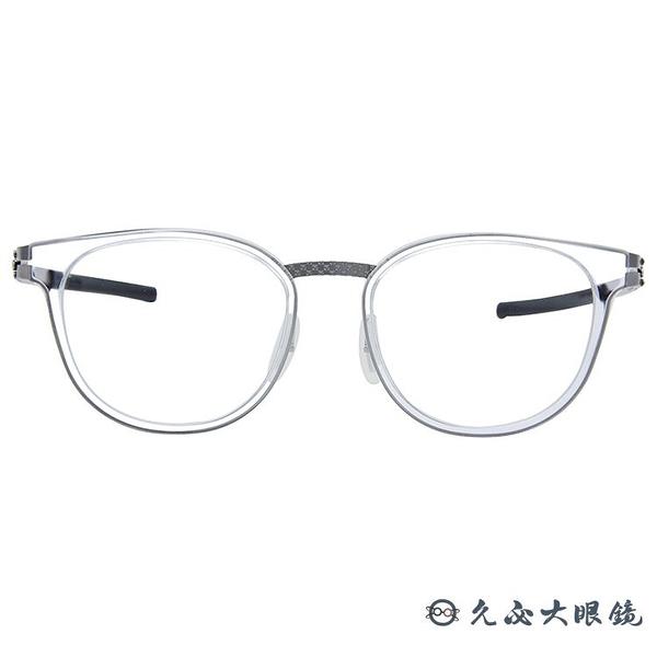 ic!berlin 台灣 東方的故鄉 Toughness (透明-銀) 薄鋼眼鏡 圓框 近視眼鏡 久必大眼鏡 原廠公司貨
