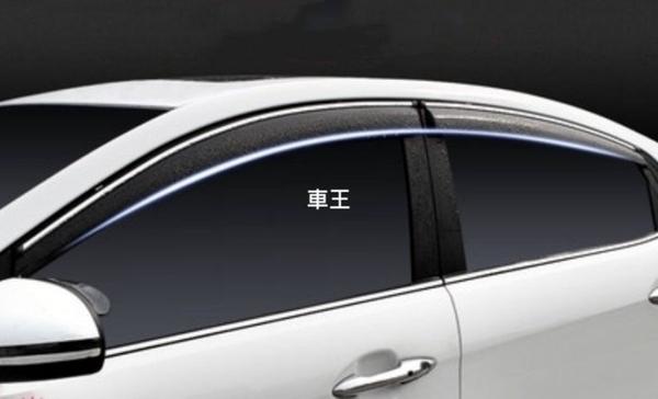 【車王汽車精品百貨】標緻 Peugeot 508 加厚 晴雨窗 電鍍晴雨窗 注塑鍍鉻