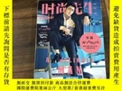 二手書博民逛書店時尚先生罕見2017.8Y270271