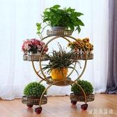 花架子室內多層鐵藝客廳家用置物架多肉綠蘿花盆架裝飾植物架 yu13605『寶貝兒童裝』