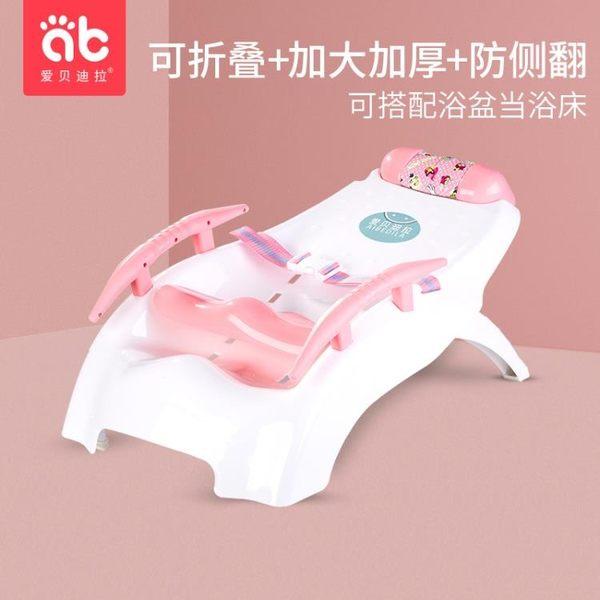 台灣現貨--寶寶洗頭椅兒童可摺疊躺椅凳小孩洗頭床加大號嬰兒洗發架洗頭神器 露露日記