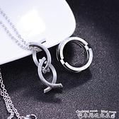 戒指鈦鋼親吻魚變形戒指男項錬指環兩用可伸縮潮人個性情侶折疊魔戒子 衣間迷你屋
