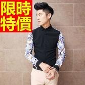 長袖襯衫 男襯衫-風靡時尚圖案英倫風時髦自信1色59k11【巴黎精品】