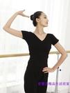 舞蹈上衣練功服V領 女短袖黑色成人舞蹈服棉形體舞衣交叉舞服修身