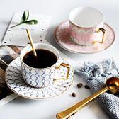 英式金邊陶瓷咖啡杯歐式咖啡杯碟套裝家用簡約下午茶花茶茶杯帶勺梗豆物語