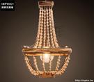 INPHIC- 美式鄉村手工串珠吊燈田園風創意咖啡廳陽臺櫥窗裝飾木質個性吊燈_S197C