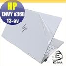 【Ezstick】HP Envy X360 13-ay 13 ay0102AU 二代透氣機身保護貼 DIY 包膜