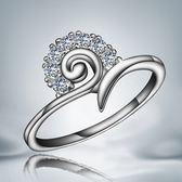 925純銀戒指鑲鑽-蝸牛造型生日情人節禮物女配件73at44[巴黎精品]