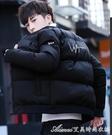羽絨外套韓版修身外套棉服潮流帥氣羽絨棉襖冬季新款男士棉衣休閒衣 快速出貨