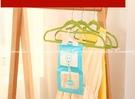 【除濕袋160型】衣櫃吊掛式吸濕袋 衣櫥內除溼袋 乾燥劑吸溼袋 防潮掛袋 除濕包集水袋