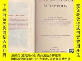 二手書博民逛書店【罕見】1913年一版《李鴻章自傳》LI HUNG CHANG